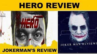 HERO Review | Kannada Movie Review | Rishabh Shetty | Jokerman Reviews