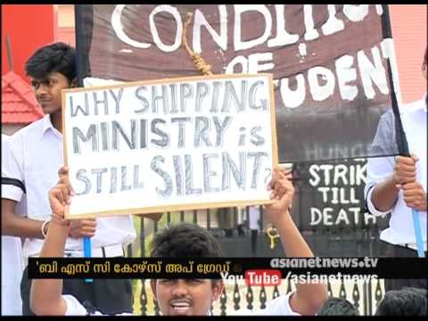 Indefinite Hunger strike by students in Maritime University Cochin for upgrade Bsc courses