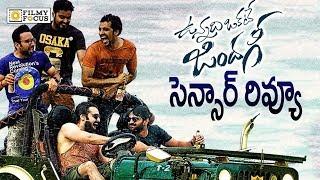 Vunnadhi Okate Zindagi Censor Review  | Ram | Anupama | Lavanya | Kishore Tirumala - Filmyfocus.com
