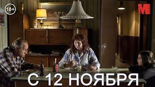 Дублированный трейлер фильма «Новейший завет»