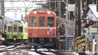 養老鉄道 2018/01撮影 その1