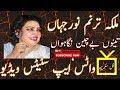 Noor Jahan Punjabi ♥Full Screen ♥ Whatsapp Status Video Whatsapp Status Video Download Free