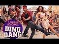 Ding Dang - Video Song   Munna Michael   Tiger Shroff & Nidhhi Agerw