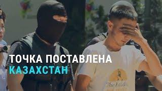 Приговор по делу Тена и антикитайский митинг | АЗИЯ | 17.01.19