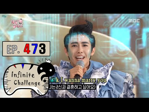 [Infinite Challenge] 무한도전 - Gwang hee Sang like alpago 20160326