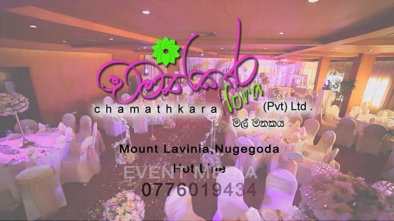chamathkara flora tvc event media production
