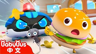 漢堡亂丟垃圾吸塵器出動!  | 好習慣 | 美食小當家動畫 | 薯條, 甜甜圈 | 卡通, 動畫 | 兒歌 | Kids Cartoon | 寶寶巴士 | BabyBus