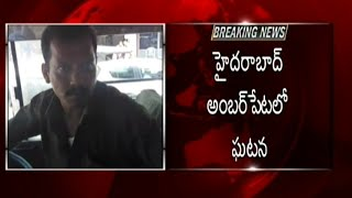 Hyderabad Crime News - YT