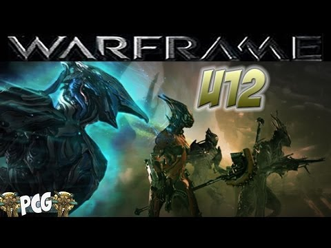warframe how to get a veritux