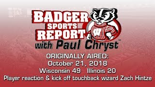 Badger Sports Report with Paul Chryst - UW 49 Illinois 20