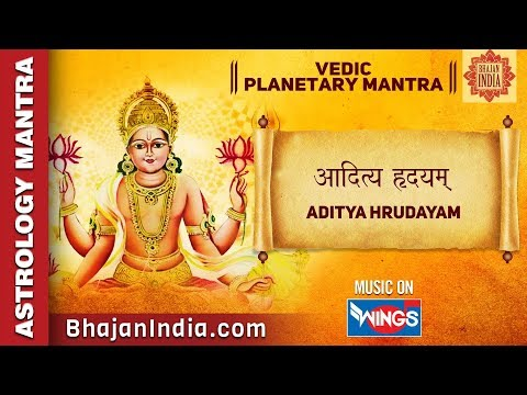 Aditya hrudayam  - Very Powerful Mantra -Vedic Planetary Mantra