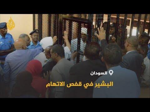 ???? بدء محاكمة الرئيس السوداني المعزول عمر البشير  - نشر قبل 7 ساعة
