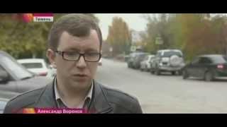 В Тюмени автомобилист выиграл суд против ГИБДД
