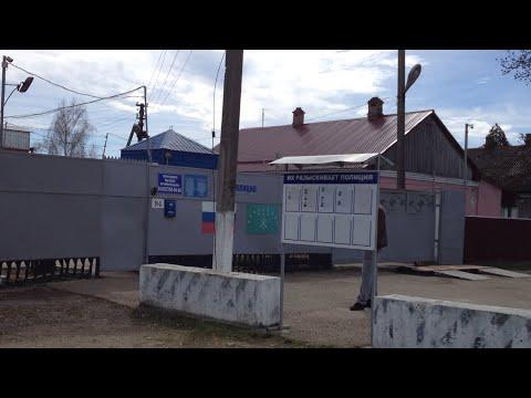 Беспредел Красногвардейского МВД по Р. А