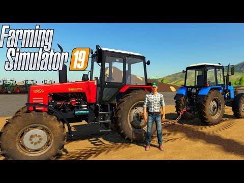 BORBA LANCIMA | W/BAGI | Farming Simulator |