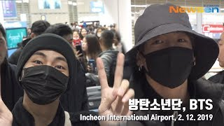 [NEWSEN] 방탄소년단(BTS), 글로벌한 멋짐 [뉴스엔TV] @IncheonAirport_190212