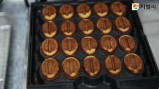 원스 커피콩빵, '커피콩빵메이커 20구' 신제품 출시