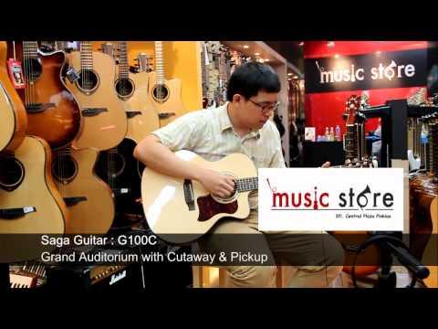 Saga Guitar G100C by AcousticThai.Net