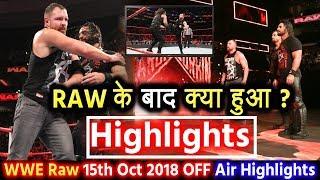 हिल गये Roman Reigns - WWE Monday Night Raw 15th Oct 2018 Highlights! Shield Break Up & Dean Ambrose