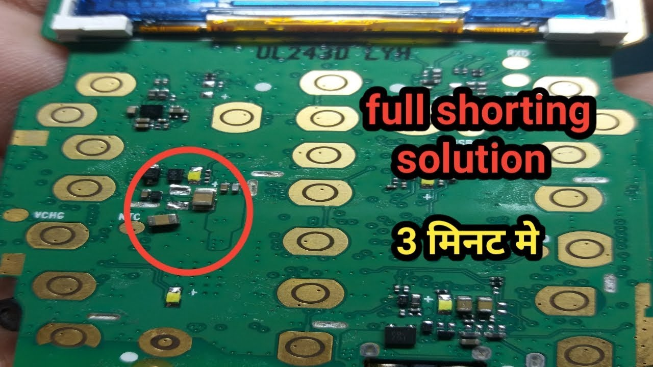 itel 5231 full short solution||full short mobile solution