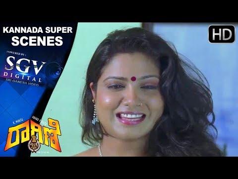 Ragini Kannada Movie | Lady's calls boy home for pleasure  | Kannada Super Scenes 84 thumbnail