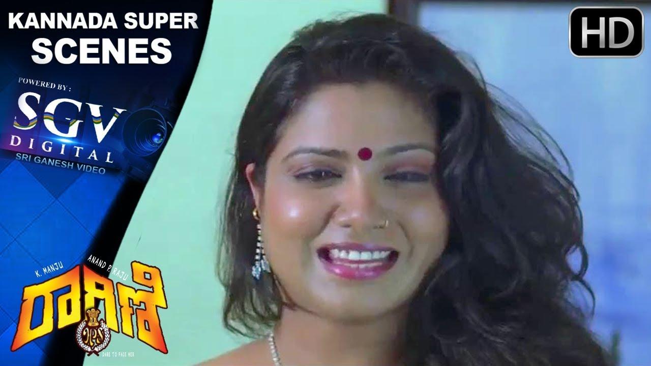 Ragini Kannada Movie | Lady's calls boy home for pleasure | Kannada Super  Scenes 84