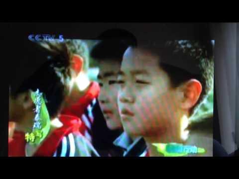 China National CCTV 5 Grassroots Football