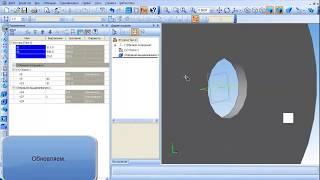 Компас-3D. Пример работы Компас-3D с таблицами Excel & VBA