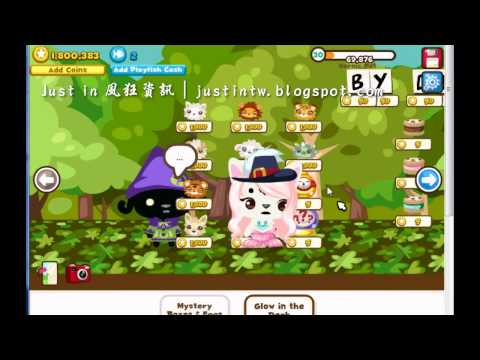 Pet Society // Super Database cheat hack // 寵物社區 終極版 作弊修改 // Facebook