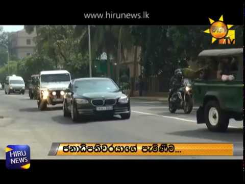 UNP Leader Ranil Wickremesinghe sworn in as Prime Minister - Hiru News online watch, and free download video or mp3 format