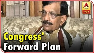 Kaun Jitega 2019: Congress' Forward Plan To Defeat BJP In Bihar, Appoints Madan Mohan Jha | ABP News