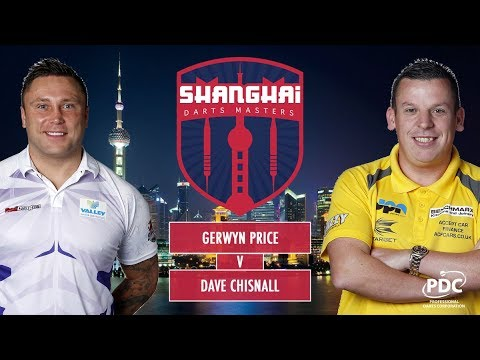 2017 Shanghai Darts Masters Quarter Final Price vs Chisnall