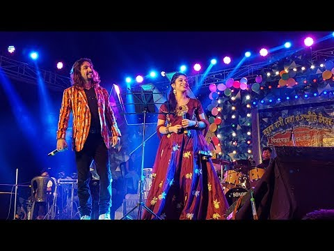 Sayam Paul& Mekhla Dasgupta Yeh Raat Bheegi Bheegi  Life Perfomance At Contai(Gimageria) West Bengal