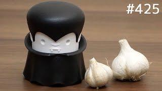 ドラキュラのニンニクみじん切り器でニンニク料理が簡単になる!?【雑貨紹介】#425 つまようじ60本 検索動画 25