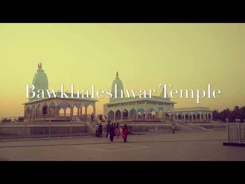 Complete guide to Bawkhaleshwar temple, Pawne gaon, Navi Mumbai