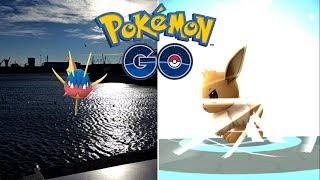 CAPTURANDO POKÉMON CON MIS PATINES NUEVOS! SORPRESA GRACIOSA! [Pokémon GO-davidpetit]