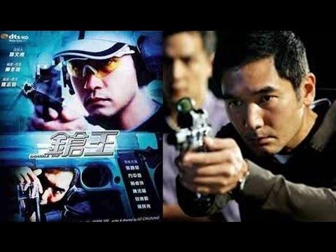 枪王  张国荣 方中信粤语中字2000年枪术题材电影 HD720P Double Tap