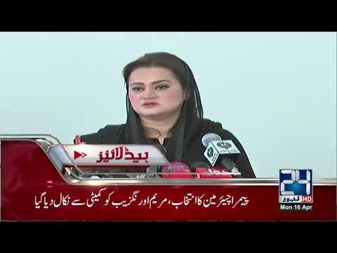 News Headlines   4:00 PM    15 April 2018   24 News HD thumbnail