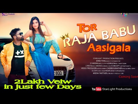 RAJA BABU Full HD VIDEO ARZU & DEEPA Rajesh Photography2019 FINAL