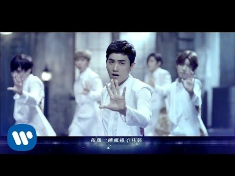 ZE:A 帝國之子 - 風之幽靈  (華納official HD 高畫質官方中字版)