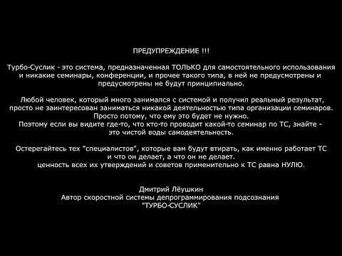 Видео Скачать презентацию на тему аварии на радиационно опасных объектах