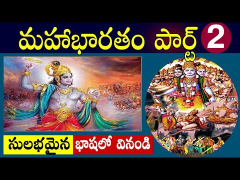 Mahabharatam by Prashanth Full Movie in Telugu - Part 1|| Real Mysteries Mahabharata | Mahabharatham