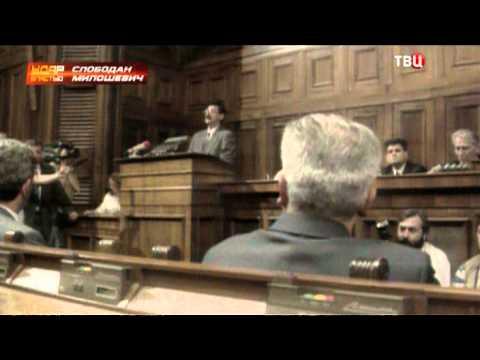 Слободан Милошевич. Удар властью