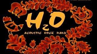 �������� ���� H2O Acoustic Rock Band - Mese habbal ������