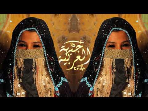 Yalla Than Rima l Fairuz Vip Arabic Trap Remix / ريمكس  فيروز / Arabian Nights #4