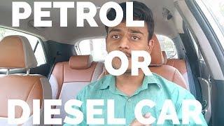 Petrol vs Diesel Car | Which one to buy ? | Swift Petrol or Swift Diesel | Comparison