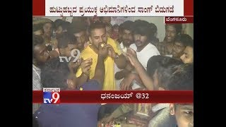 Kannada Actor Dhananjay Celebrates 32nd Birthday with Fans