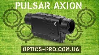 ⭐ Самый популярный тепловизор года   Pulsar Axion. Обзор