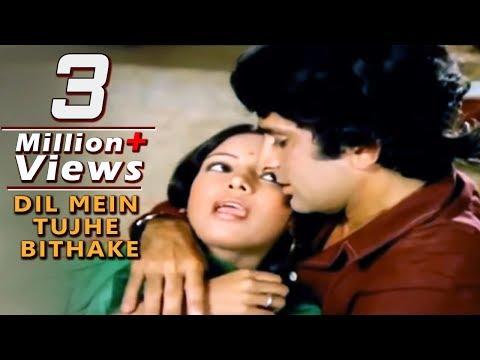 Dil Mein Tujhe Bithake - Shabana Azmi, Shashi Kapoor, Fakira Song