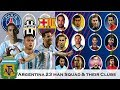Argentina 23 man WORLD CUP Squad & their Clubs||Argentina Squad World Cup 2018